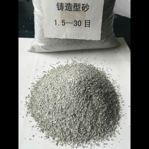 铸造型砂1.2-30目